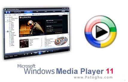 دانلود آخرین نسخه نرم افزار ویندوز مدیا پلیر ویندوز - Windows Media Player 11.0.5721.5145