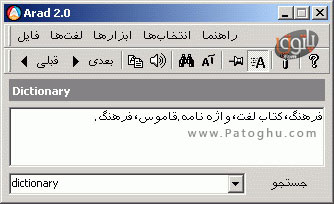 دانلود مترجم انگليسي به فارسي