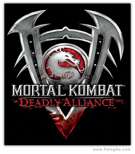 دانلود بازی مبارزه ای مورتال کمبات 5 کامپیوتر - Mortal Kombat 5