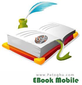 دانلود کتاب الکترونیکی طنز موبایل - فرمت جاوا
