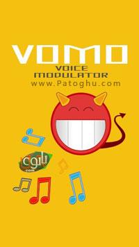 دانلود نرم افزار تغییر صدا در گوشی های نوکیا ورژن 5 - ODC VoMo