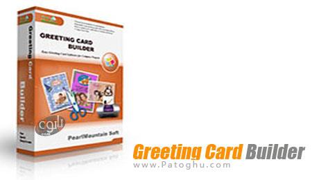 طراحی کارت تبریک های زیبا توسط Greeting Card Builder 2.3.0.2678