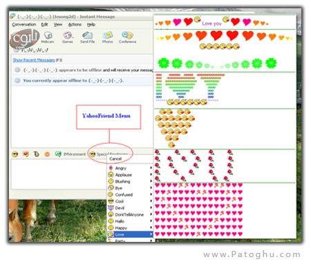 نرم افزار ارسال آدمکهای مخفی و جدید چت در یاهومسنجر - YahooFriend! v1.1.2