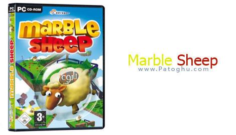 دانلود بازی سرگرم کننده و ماجرایی کامپیوتر - Marble Sheep