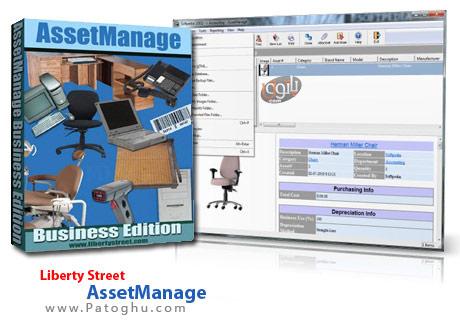 دانلود نرم افزار حسابداری و مدیریت بر اموال AssetManage v10.0.3 Standard Edition
