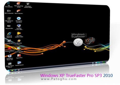 دانلود ویندوز جدید و بسیار زیبا و سریع Windows XP TrueFaster Pro SP3 2010
