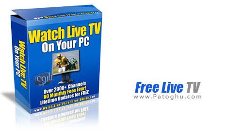 مشاهده هزار  کانال تلویزیونی با Free Live TV 9.15