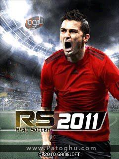 دانلود بازی فوتبال جدید موبایل رئال سوکر 2011 جاوا - Real Soccer 2011