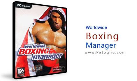 [تصویر: boxing1.jpg]