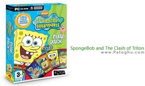 دانلود بازی باب اسفنجی و دوستان SpongeBob and The Clash of Triton PC Game