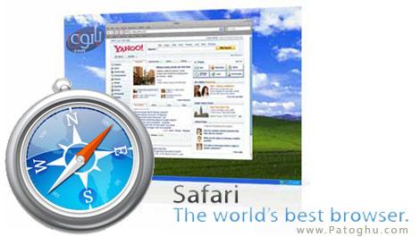 نسخه جدید مرورگر پر سرعت و حرفه ای Safari 4.0.5