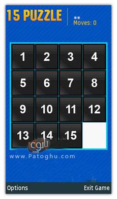 بازی جورچین اعداد برای نوکیا s60v5 بصورت جاوا - ۱۵ Puzzle