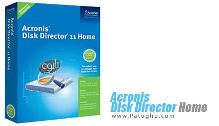 نرم افزار Acronis Disk Director