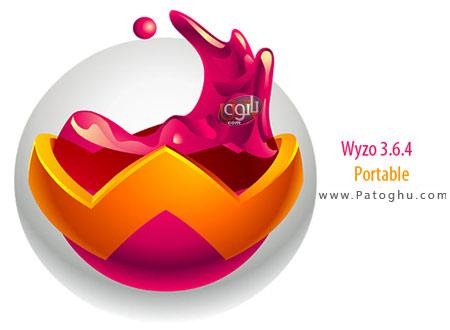دانلود مرورگر ویزو پرتابل - Wyzo 3.6.4 Portable