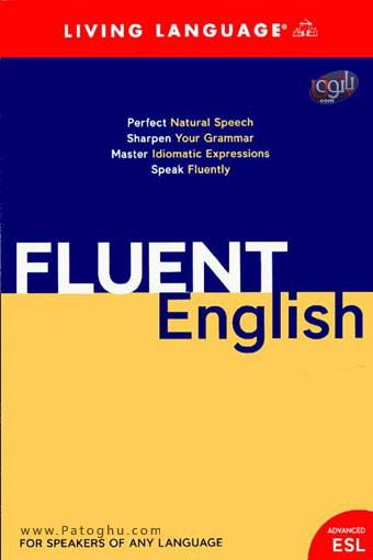 چگونه روان تر انگلیسی صحبت کنیم