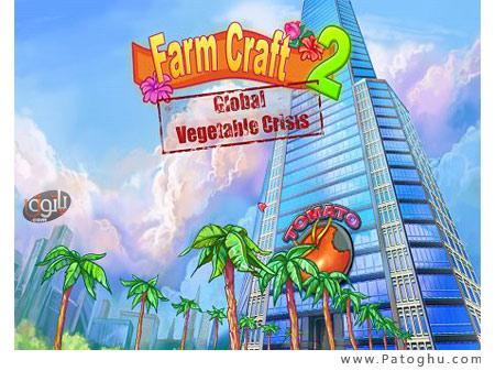 دانلود بازی جذاب مزرعه داری Farm Craft 2 Global Vegetable Crisis v1.2.0.14440