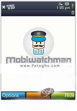 برنامه رد اس ام اس شماره های مزاحم و ناشناس نوکیا سری 60 ورژن 3 - Mobiwatchman v1.0.1