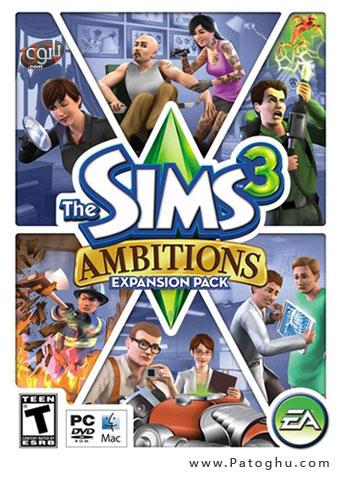 دانلود بازی سیمس 3 برای موبایل های تحت جاوا - The Sims 3 Ambitions