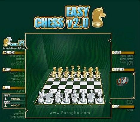 دانلود بازی پرتابل کم حجم شطرنج - Portable Easy Chess 2.0