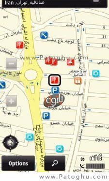 دانلود نقشه GPS جی پی اس مشهد - Smart Com GPS Mashhad