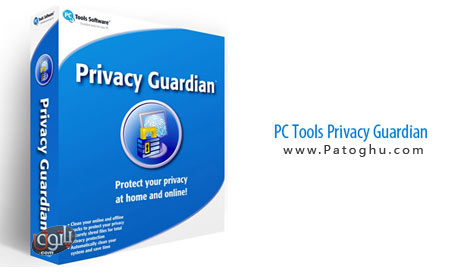 دانلود نرم افزار از پاکسازی ردپای وبگردی PC Tools Privacy Guardian