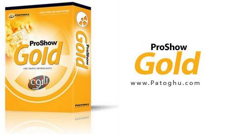 نرم افزار ساخت گالری عکس به صورت فایل چند رسانه ای - Photodex ProShow Gold 4.5.2929