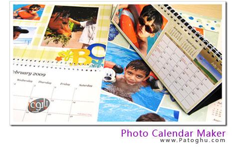 ساخت تقویم های فوق العاده زیبا و حرفه ای با نسخه پرتابل نرم افزار Photo Calendar Maker 1.55 Portable