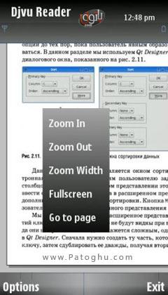 برنامه خواندن فایلهای پی دی اف در موبایل - Alternate Reader 1.08