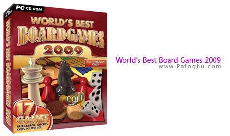 دانلود مجموعه بازی های فکری و سرگرم کننده جدید کامپیوتر - World's Best Board Games 2009