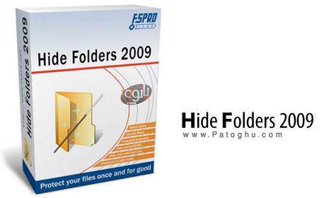 نرم افزار مخفی ساز و پنهان ساز فولدر در کامپیوتر - Hide Folders 2009 v3.6.25.627
