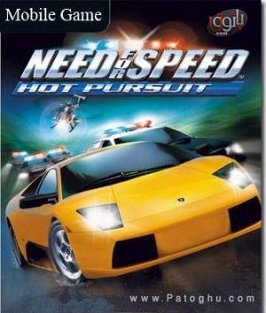 دانلود بازی نید فور اسپید هات پروسیت برای گوشی های تحت جاوا - Need for Speed Hot Pursuit