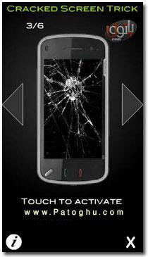 دانلود نرم افزار شکسته نشان دادن صفحه نمایش گوشی نوکیا ورژن 5 - PicoBrothers Screen Trick V.2.00