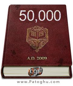 دانلود کتاب جاوا 50,000 اس ام اس