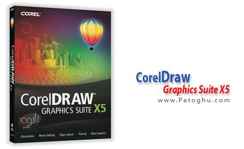 قویترین نرم افزار برای طراحی های گرافیکی به نام CorelDRAW Graphics Suite X5 v15.2.0.661