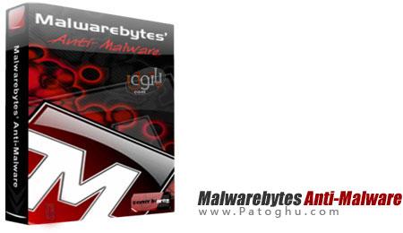 پاک سازی برنامه های مخرب با Malwarebytes Anti-Malware 1.50 Final