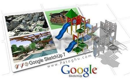 دانلود نرم افزار طراحی مدل های سه بعدی Google SketchUp Pro v8.0.3117
