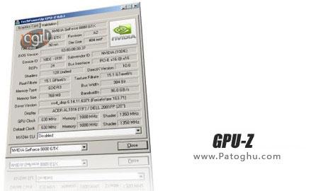 بررسی تخصصی کارت گرافیک با نرم افزار GPU-Z 0.4.9