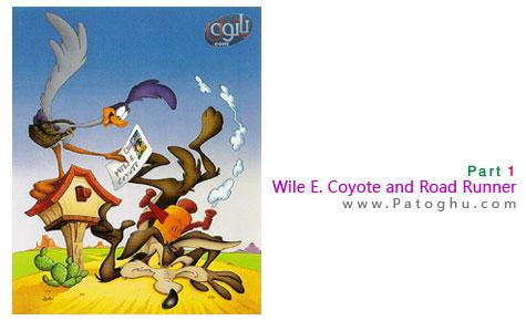 دانلود انیمیشن میگ میگ Wile E. Coyote and Road Runner