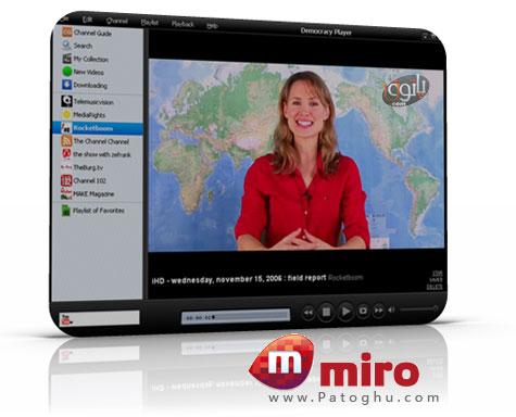 پلیر قدرتمند و همه کاره Miro 3.5.1 Final
