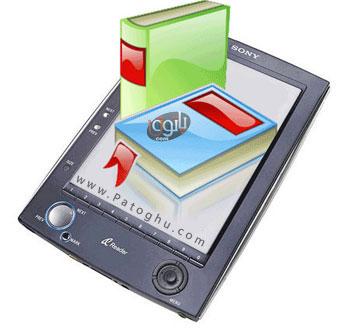کتاب الکترونیکی رمان عاشقانه بسیار زیبا و خواندنی نشانه عشق برای موبایل