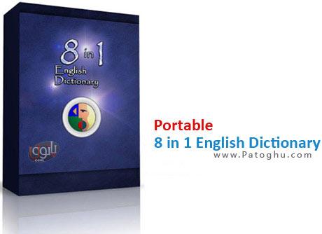 مجموعه دیکشنری چندزبانه قدرتمند Portable 8 in 1 English Dictionary