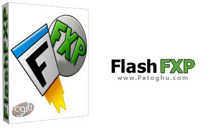دانلود نرم افزار FlashFXP