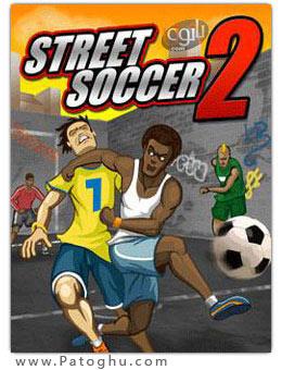 بازی Street Soccer 2 با فرمت جاوا
