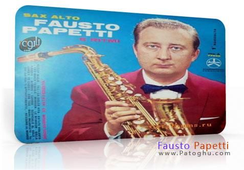 دانلود آلبوم بی کلام فوق العاده زیبا و آرامش بخش ساکسیفون فاستو پاپتی Fausto Papetti