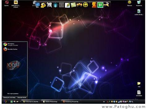 دانلود تم جدید و فوق العاده زیبای Cubes برای ویندوز XP