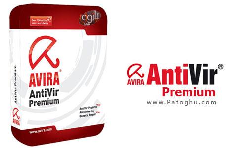 آنتی ویروس اویرا