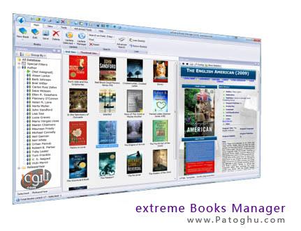 داشتن کتابخانه ای دیجیتالی با نرم افزار extreme Books Manager v1.0.0.7