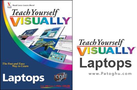 کتاب آموزش و آشنایی با امکانات لپ تاپ بصورت تصویری – Teach Yourself Visually Laptops