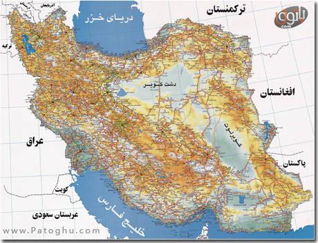 دانلود نقشه کامل راه ها و شهرهای ایران هدیه به مسافران نوروزی