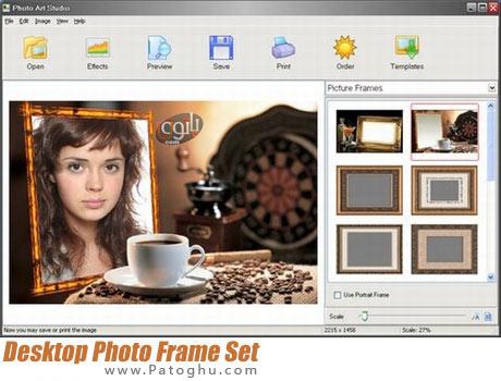 قرار دادن عکس ها در قاب های زیبا با Desktop Photo Frame Set v1.00